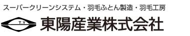 東陽産業株式会社